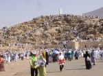 Jab Al-Rahma, The Mountain of Mercy