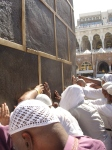 The Walls of The Sacred House During The Days of Hajj