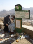 Rest Stop on Jab Al-Nur, The Enlightened Mountain, Along the Path to the Cave of Hira